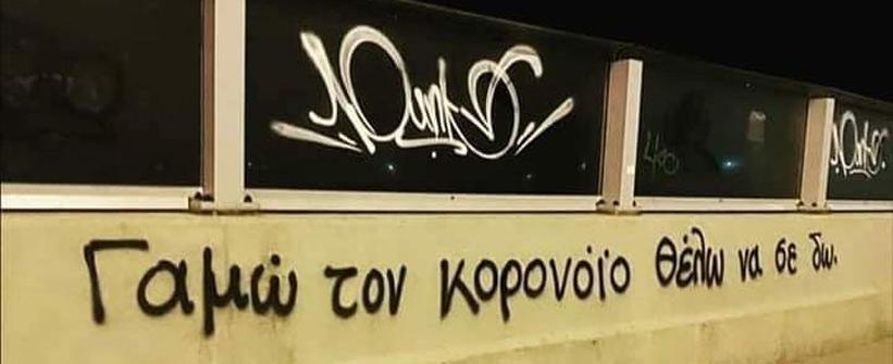 gamw2